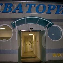 Санкт-Петербург, Ушаковская набережная, дом 61