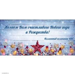 С Новым годом и Рождеством 2021!!